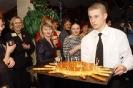 Святочные встречи - 2004